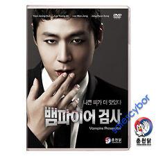 """BUY 5 GET 1 FREE""  Vampire Prosecutor (SEASON 1) Korean Drama Excellent English"