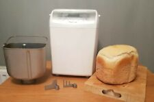 Panasonic SD-255 Bread maker Tried & tested makes lovely bread
