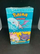 Pokemon Ex legend Maker booster box - Factory Sealed! CHINESE
