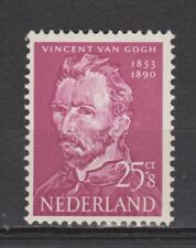 Netherlands 645 MLH VINCENT VAN GOGH no gum