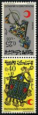 Marocco 1971 SG#303-4 Set gioielli Gomma integra, non linguellato #D49394