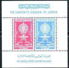 SELLOS TEMA MEDICINA. JORDANIA 1962 HB1 MALARIA  2v.