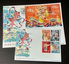 2013 Macau Beliefs and Customs – Na Tcha 哪咤信俗 4v Stamps FDC + S/S FDC