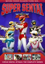 Power Rangers Chojin Sentai Jetman The Complete Series New DVD Box Set