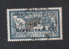 CROIX-ROUGE GUERRE Dallay N°5E Orphelins P.T.T. Guerre 5 f + 5 f Merson OBLITÉRÉ