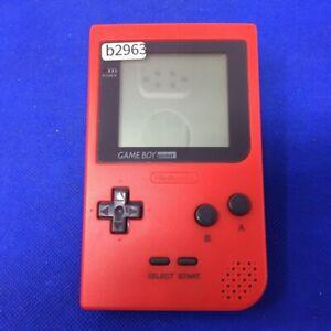 b2963 Nintendo Gameboy pocket console Red GBP Japan Express
