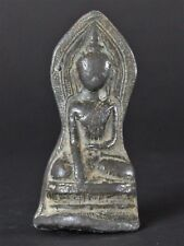 Antique Burmese 19th. Century Lead Amulet Depicting a Buddha Figure
