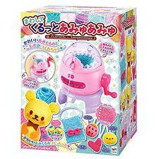 Rotating Knitting machine Amyuamyu Megahouse Girls 6 years old Japan import New