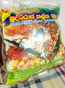 Natural ayurvedic herbal decoction drink cough fever sri lanka Immunization ×10