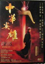 Man Called Hero, A Special Cut Ekin Cheng