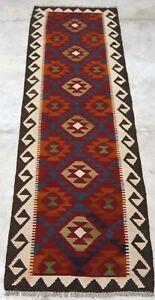 Original Afghan Handmade Brown Rust Wool Kilim XL Long Hall Runner Rug 80x294cm