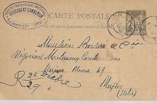 ENTIER  POSTAL  CARTE POSTALE  TYPE SAGE 1890 LILLE
