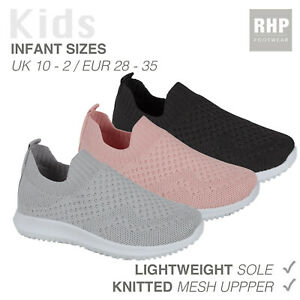Girls Running Sock Trainers Kids Mesh Knitted GYM PE School Sport Shoes Size