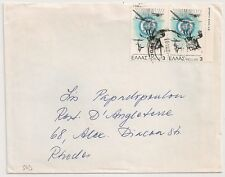 COVER GREECE GRECE TO RHODES. L543