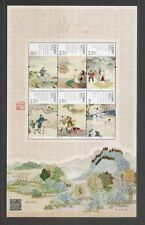 China 2014-29 Qu of the Yuan Dynasty Full S/S Poem Poetry Art 元曲