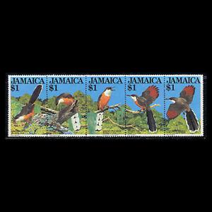 Jamaica, Sc #546a-e strip of 5, MNH, 1982, Birds, Lizard Cuckoo,  FDDDAR6-A