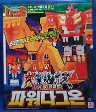 Yuusha DX POWER DAGWON Brave Command Dagwon Takara / Sonokong Transformers