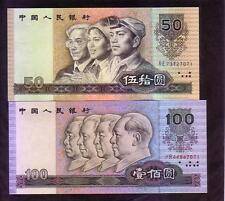 1980/90 China 100,50,10,5,1 Yuan ,5,2,1 Jiao note .Gem UNC last 4 no same