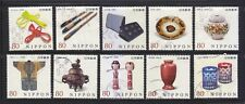 JAPAN 2013 2ND JAPANESE TRADITIONAL CRAFT SERIES 2ND ISSUE SET OF 10 STAMPS USED