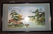 Japanese Inlayed Lacquered Wall Art Framed