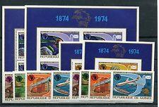Guinea 700/02 Block 35/36 je A + B postfrisch/ Eisenbahn - UPU - Weltraum 1/2527