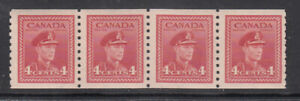 CANADA - #267 MINT/NH WAR ISSUE COIL STRIP OF 4