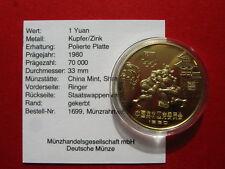 China 1980, Olymp Sommerspiele Moskau, Ringen, 1 Yuan Messing, Proof, MDM COA