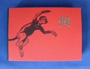 """2016 Gold 1/10oz £10 coin """"Year of the Monkey"""" in Card Box with COA"""