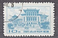 KOREA 1968 used SC#844 stamp, Kaesong Students' and Children's Palace.