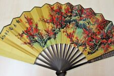 Oriental Chinese Display Fan Plum Blossom With Stand