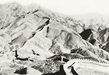 1934 Vintage 11x14 CHINA ~ Great Wall Tower Barren Mountains Landscape Photo Art