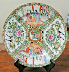 """ANTIQUE CHINESE EXPORT ROSE MEDALLION 9 3/4"""" PLATE"""