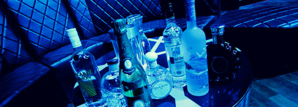 VIP Night Club Supplies # 1