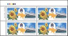 Ukraine 2003 Mykolaiv/Sunflowers/Ships/Crops/Commerce/Transport/Maps  c/b n44819