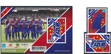 Cabo Verde - 2012 - Africa Cup / National Team - MNH