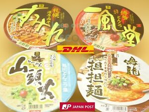 Nissin Food Michelin Star Nakiryu, IppuDo Sumire Santouka Cup Ramen Noodle 4 set