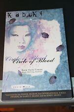 Kabuki Circle of Blood Signed by David Mack Firmado
