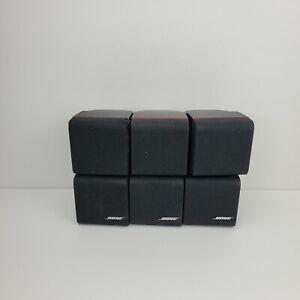 Set of 3 Double Bose Redline Black Cube Speakers Tested & Works