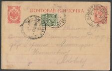 Russia WWI 039 Postcard withFieldpost cancel 123 Scarce & rare!