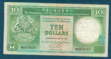 HONG-KONG - 10 DOLLARS Pick n° 191c. du 1-1-1992. en TTB   MX 078181