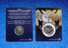Kazakhstan, 100 tenge, 2019, Owl, Uki, BUNC, 20 000 pieces, Blister, New