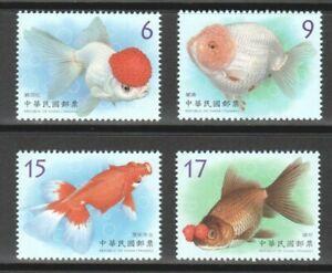 REP. OF CHINA TAIWAN 2020 AQUATIC LIFE 2ND SERIES GOLDFISH COMP. SET OF 4 STAMPS