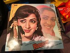 Kudrat Rare LP Record R D Burman Bollywood Indian Hindi Soundtrack 1980 India EX