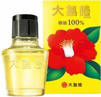 ☀Oshima Tsubaki 40 mL 100% Hair oil Made in Japan F/S