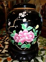 Lovely Chinese ceramic vintage oriental antique ginger jar vase Rosewood Base