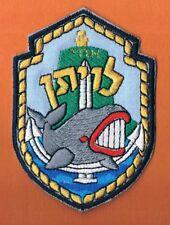 LIQUIDATION SALE ISRAEL NAVY SUBMARINE LEVYATAN (WHALE)  ELEGANT EXCELENT PATCH