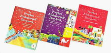 SPECIAL OFFER!!The Prophet Muhammad (pbuh) Storybook - 3 Books (PB)