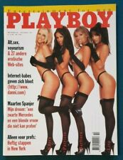 Dutch Playboy Magazine 1996-10 Jessica Lee, Dream Team Lingerie