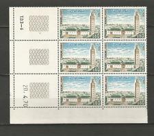 Maroc 1971 Y&T N°612 6 timbres non oblitérés /T4468