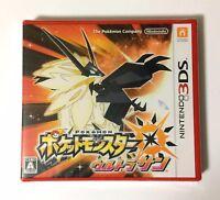 NEW Nintendo 3DS Pocket Monster Ultra Sun JAPAN import Japanese game Pokemon
